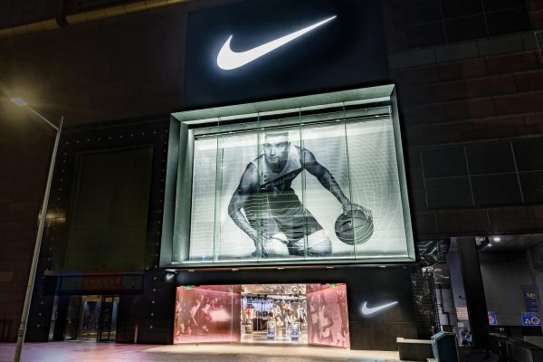 Nike introduces concept store in China as part of digital transformation