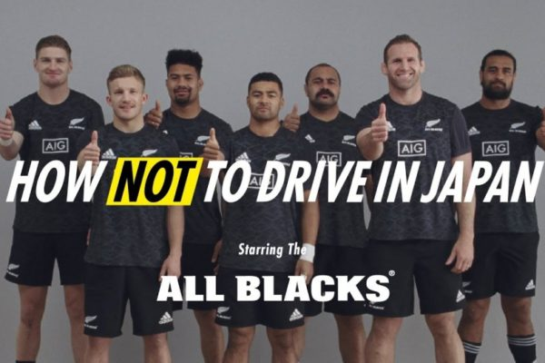 AIG and All Blacks educate tourists about driving in Japan with a humorous ad