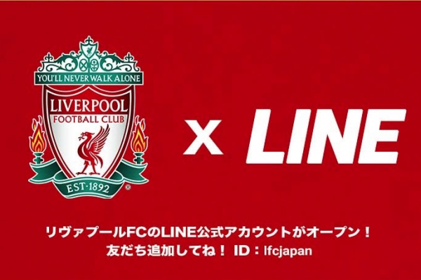 Liverpool FC launches its official channel on LINE to capture Japanese fan base
