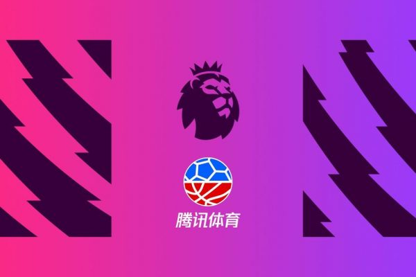 Premier League signs broadcast deal in China with Tencent Sports