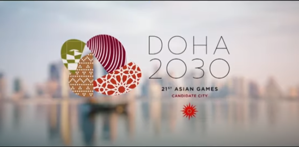 Doha's 2030 Asian Games bid committee unveils logo and campaign slogan