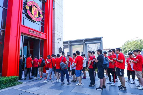 Manchester United to unveil five entertainment centres across China