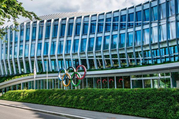 IOC to introduce a new global hospitality model